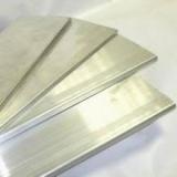 Алюминиевая шина